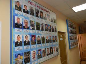 В Запорожье открыли стенды в память о погибших воинах АТО - ФОТО