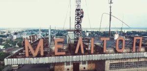 В Мелитополе руферы выполнили опасные трюки на крыше центральной гостиницы - ВИДЕО