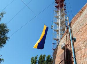 В Запорожской области подняли наивысший Государственный флаг - ФОТО