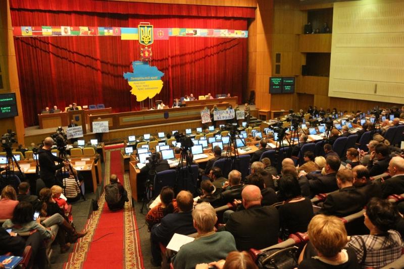 Депутаты областного совета решили не проводить очередную сессию в августе