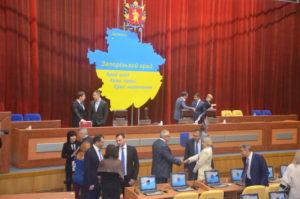 Сессия областного совета не состоялась - фото