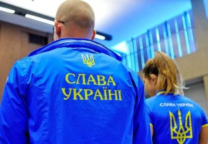 Украинцы завоевали 117 медалей на Паралимпийских играх в Рио -де- Жанейро