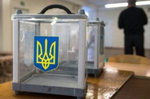 Стала известна дата проведения выборов в Запорожской области