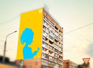 В Запорожье началось голосование за лучший эскиз мурала