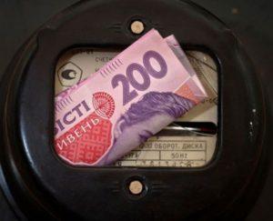 Запорожцы будут платить за электроэнергию по новым тарифам