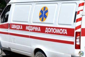 Запорожец упал с седьмого этажа и выжил - ВИДЕО