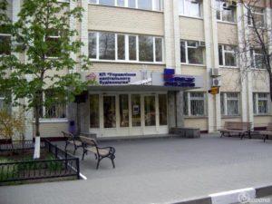 Начальника УКСа попросили возместить финансовые нарушения