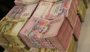 В городской бюджет не попадут два миллиона гривен