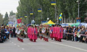 Мелитополь празднует День города - фото