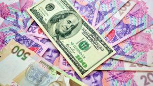 Наиболее вероятный курс доллара к концу года - 27 гривен
