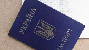 Осужденные Каменской колонии получили паспорта