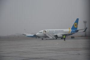 Запорожский аэропорт намерен отремонтировать взлетно-посадочную полосу