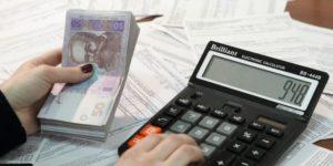 В Запорожском регионе продолжают оформлять субсидии