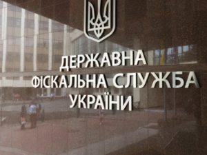 Запорожские налоговики вернули в госбюждет почти 4,5 миллиона гривен