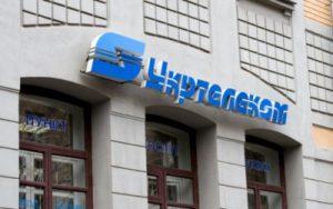 УКС попросил  у городской власти 56 тысяч для «Укртелекома»