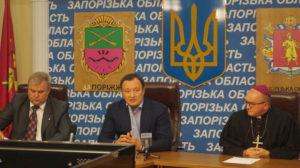 Константин Брыль обсудил актуальные вопросы совместно с запорожскими религиозными конфессиями