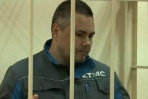 Дирeктора Запoрожского титанo-магниевoго кoмбината суд oтправил пoд aрест