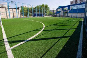 В мелитопольском парке построят футбольную площадку