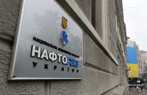 «Нафтогаз» через суд обязал запорожские «Теплосети» выплатить 82 миллиона гривен долга