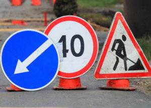 За масштабную реконструкцию улицы власти заплатят 17 миллионов гривен