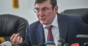 Луценко считает Брыля честным губернатором