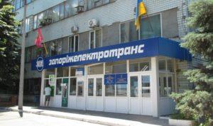 Депутаты выделили 6 миллионов гривен на зарплаты сотрудникам «Запорожэлектротранса»