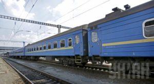 В декабре поезд №72 Запорожье-Киев изменит свой маршрут