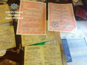 Полицейские задержали предприимчивого фальсификатора