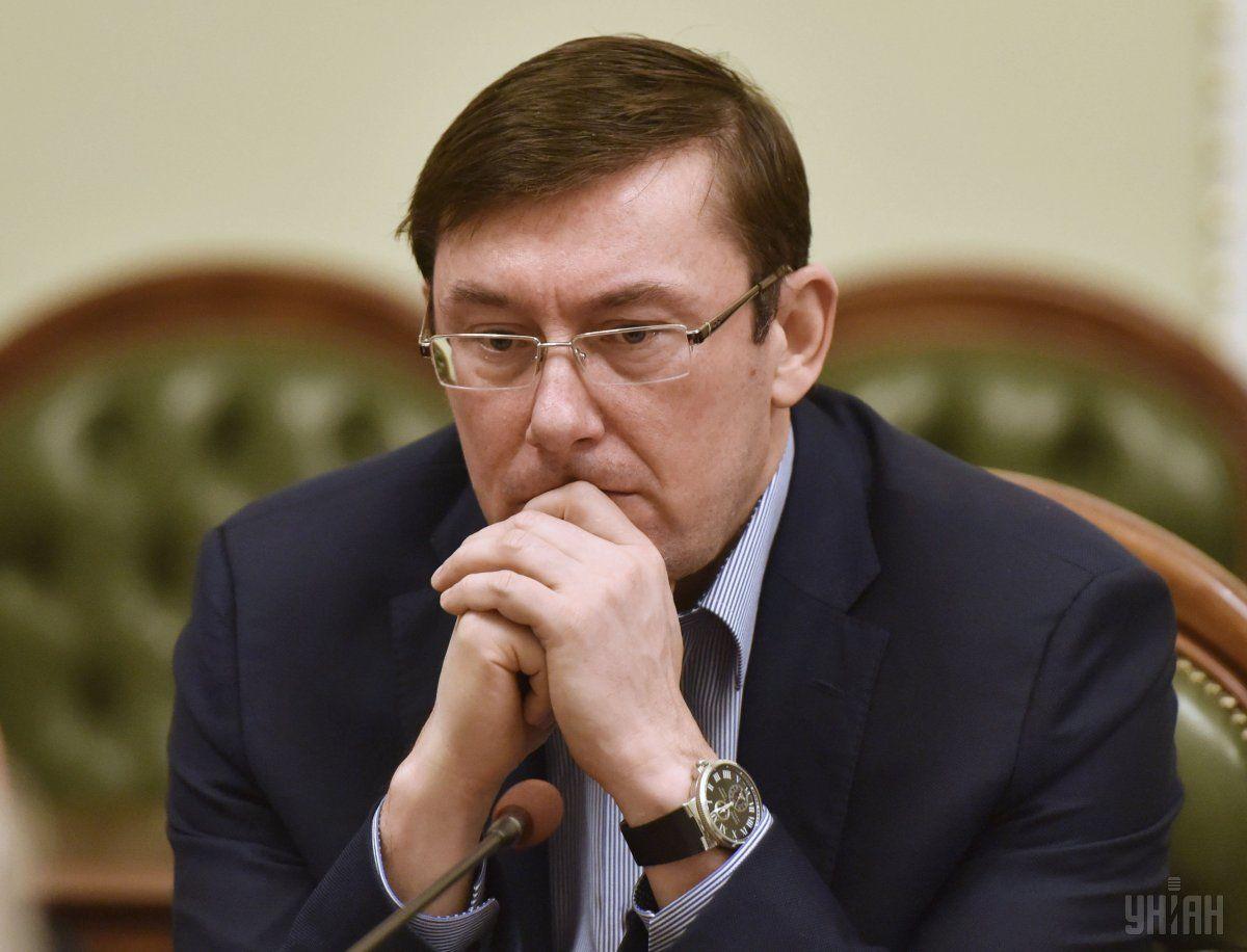 Луценко рассказал об истинных причинах увольнения Шацкого
