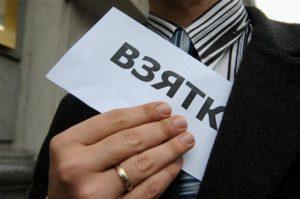Запорожский суд оштрафовал чиновника за взятку в 70 тысяч гривен