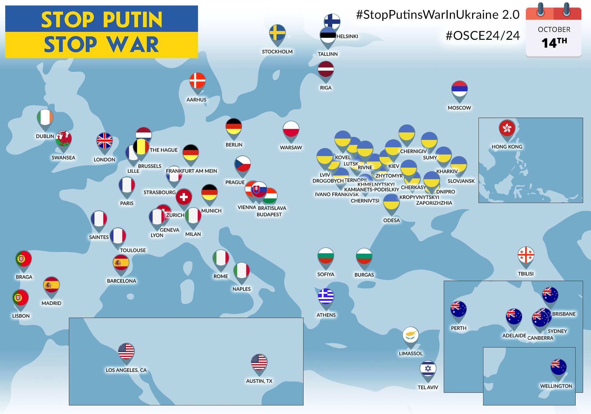 Запорожцы присоединятся к международной акции против Путина