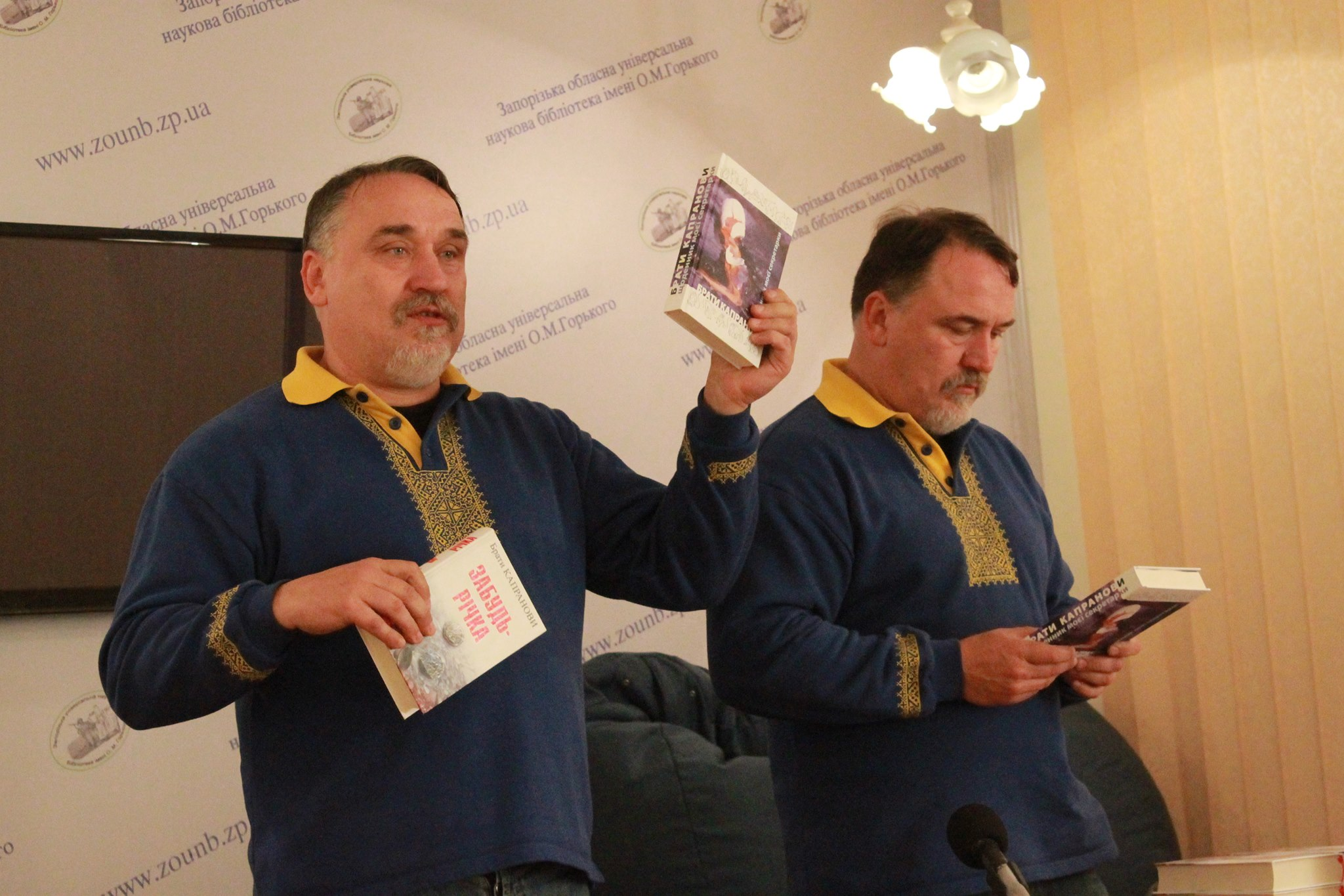 Братья Капрановы презентовали в Запорожье новый роман