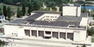 В Энергодаре на ремонт дворца культуры не пожалели 5 миллионов гривен