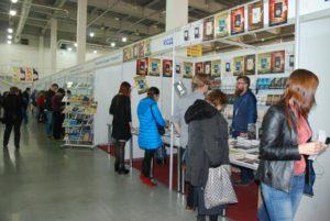 10 самых ожидаемых презентаций на Запорожской книжной толоке