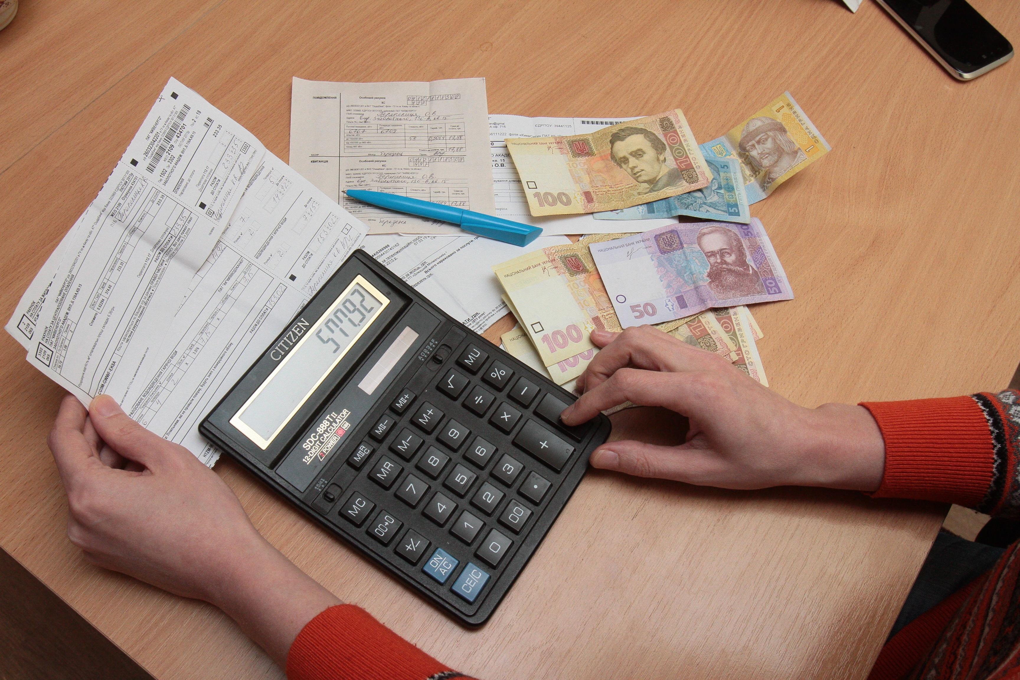 Почему запорожцы получили две платежки за содержание дома