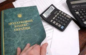 Запорожские предприятия попались на махинациях с налогами
