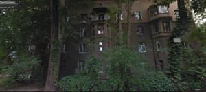 Прокуроры выбили себе трехкомнатную служебную квартиру рядом с работой