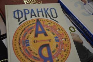 На запорожской «Толоке» наградили лучшую книгу -фото