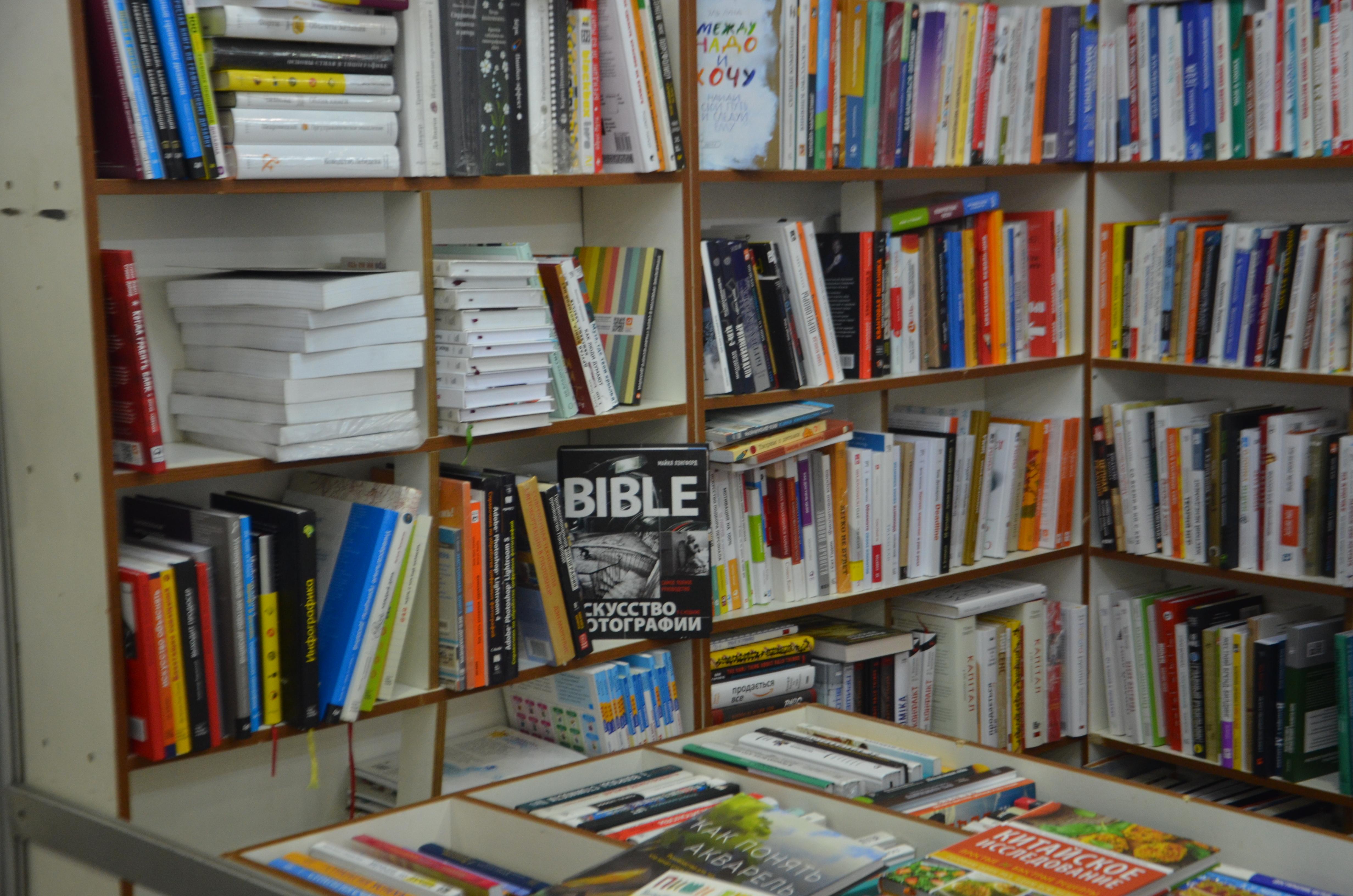 Первый день книжной Толоки: тысячи книг, сотни посетителей и десятки локаций - фото