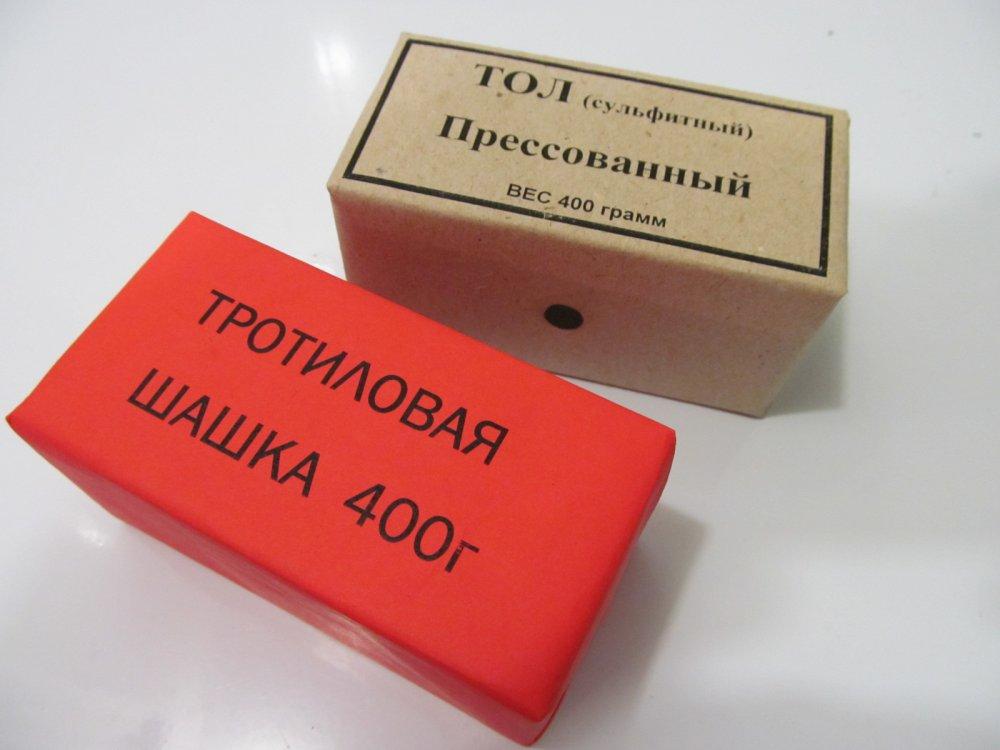В Запорожской области в пассажирском автобусе нашли боеприпасы
