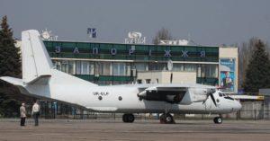 На ремонт взлетно-посадочной полосы запорожского аэропорта потратят более 3 миллионов гривен