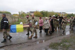 В День защитника в Запорожской области похоронили бойца