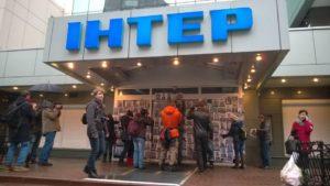 6 октября активисты планируют пикетировать телеканал «Интер»