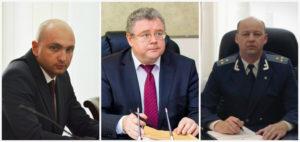 Кто будет помогать прокурору Запорожской области