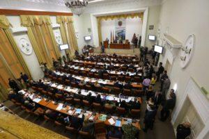 Депутаты городского совета поддержали обращение к Президенту, Верховной Раде и Кабмину