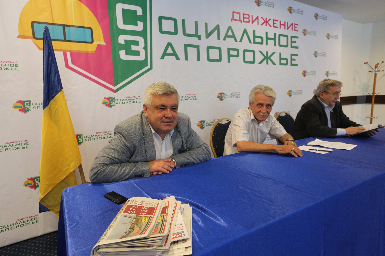 СБУ закрыла дело против организации «Социальное Запорожье»