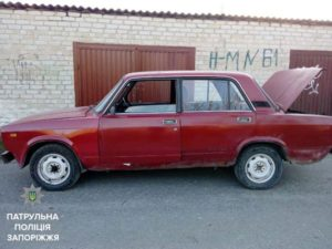 В Запорожье патрульные нашли угнанный автомобиль - ФОТО
