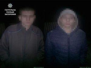 В Запорожье задержали автомобильных грабителей