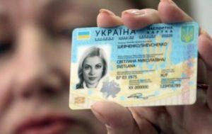 В Запорожье ID-карты вместо обычных паспортов смогут получить не все