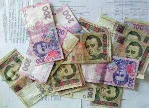 В отопительный сезон 24 миллиона гривен уйдут на помощь запорожцам в оплате услуг ЖКХ